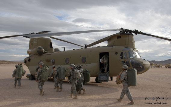 Chinook-5